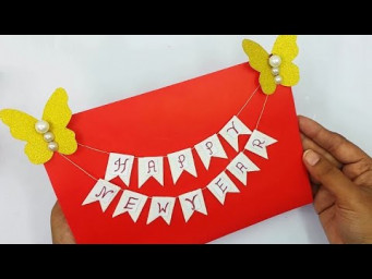Happy New Year Card Making | Cute New Year Greeting Card 2021 | DIY New Year Card Making Ideas