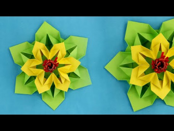How to Fold Paper Flower Origami | Do It Yourself | Very Easy Paper Craft Ideas