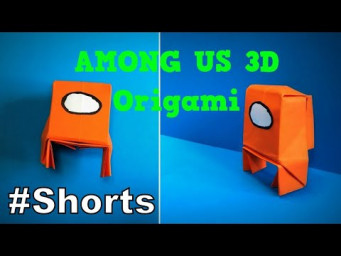 Origami AMONG US 3D | How to Make a Paper AMONG US 3D | Easy Origami ART #Shorts