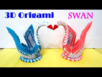 How to make 3D origami swan | 3d origami swan tutorial