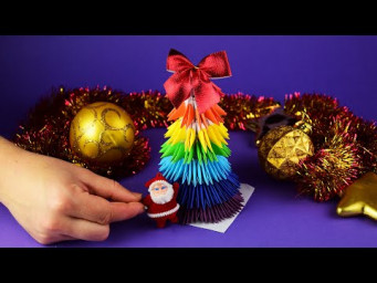 How to make a paper rainbow Christmas tree. 3D origami tutorial DIY