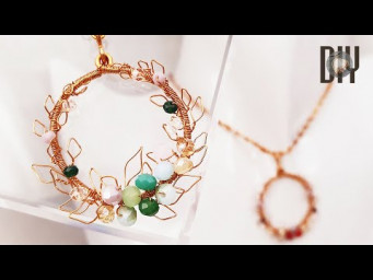 Spring wreath | Pendant | Small crystal beads | Spherical stone with hole | How to do 589