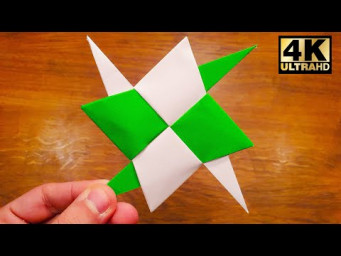 How To Make an Easy Paper Ninja Star (Shuriken) - Origami