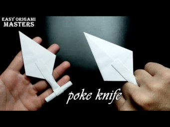 How to make a poke knife from paper