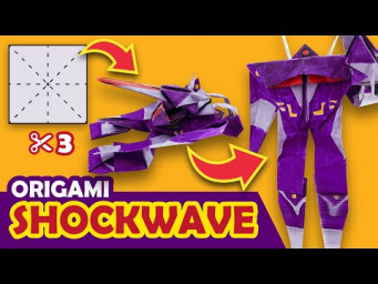 How to make a Transforming DECEPTICON SHOCKWAVE Origami Transformer