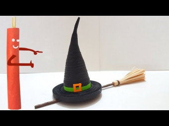 How to make a quilling hat/ paper witch hat/ quilling witch broom