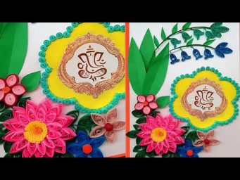 Greeting Card for Ganesh Chaturthi 2020 | Paper Quilling Art