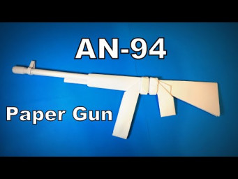 Origami Gun | How to Make a Paper Gun AN94 DIY | Easy Origami ART Paper Crafts