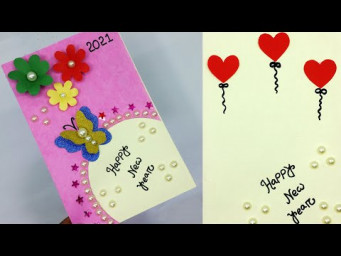 Happy New Year Card | How to Make New Year Greeting Card | Handmade Card Making Very Easy