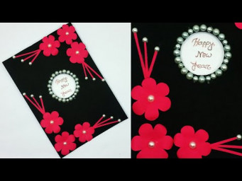 How To Make Happy New Year Card | New Year Greeting Card | Cute Handmade Card Making Easy
