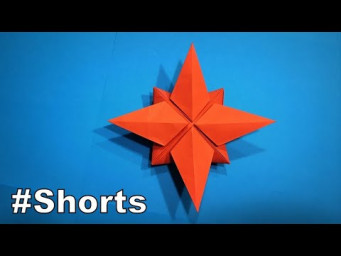 Origami Christmas Star | How to Make a Paper Christmas Star Mandala DIY | Easy Origami ART #Shorts