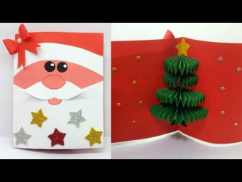Christmas Gift Card Ideas || Christmas Tree Card || 3D Christmas Pop Up Card || DIY Holiday Cards