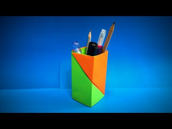 Origami Pen Stand | How to Make a Paper Pen Holder DIY | Easy Origami ART Paper Crafts
